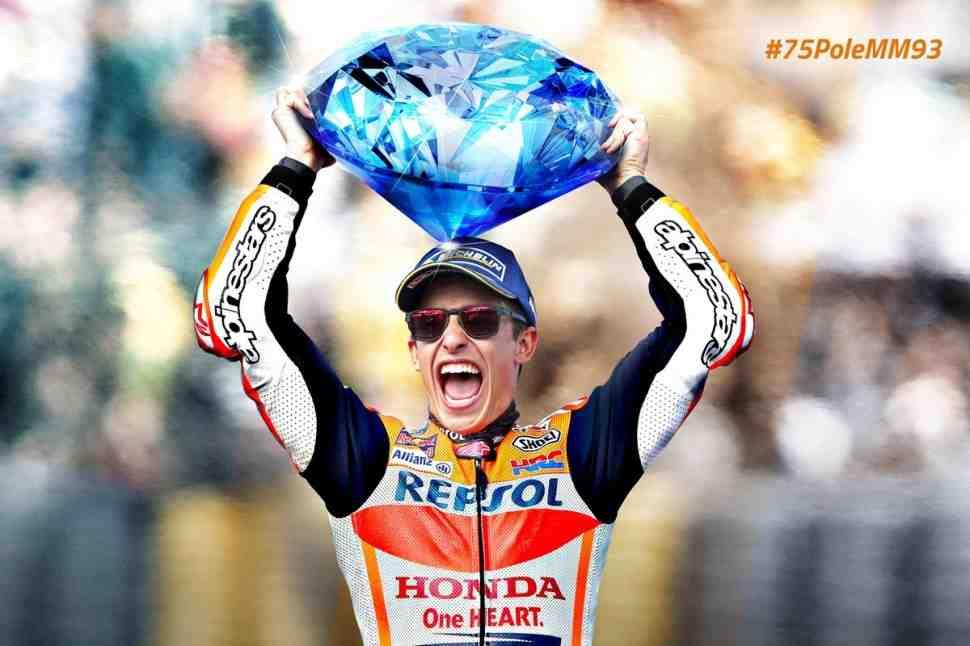 MotoGP: Пять ключевых моментов DutchTT в преддверии гонки