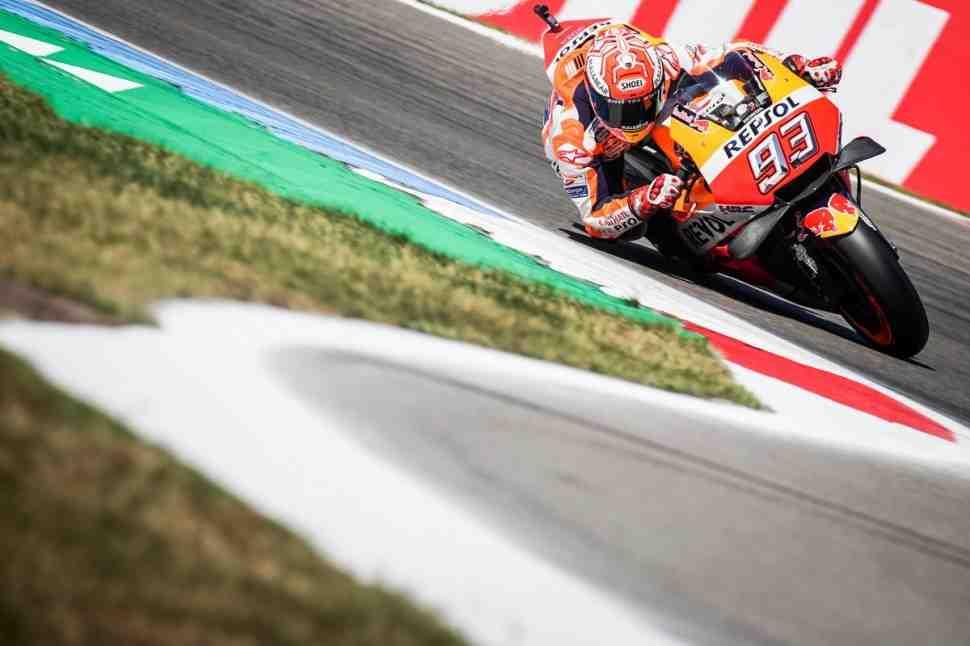 MotoGP: Результаты квалификации Гран-При Нидерландов
