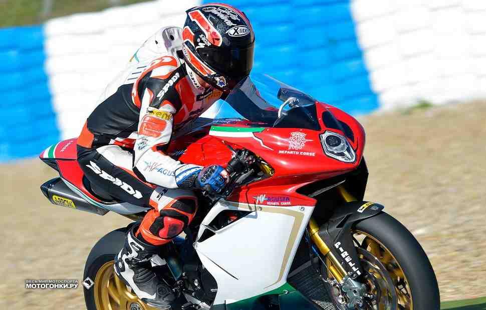 ������� ������ �� ������! ����� �������� ������ � ��������� MV Agusta ��������� � World Superbike