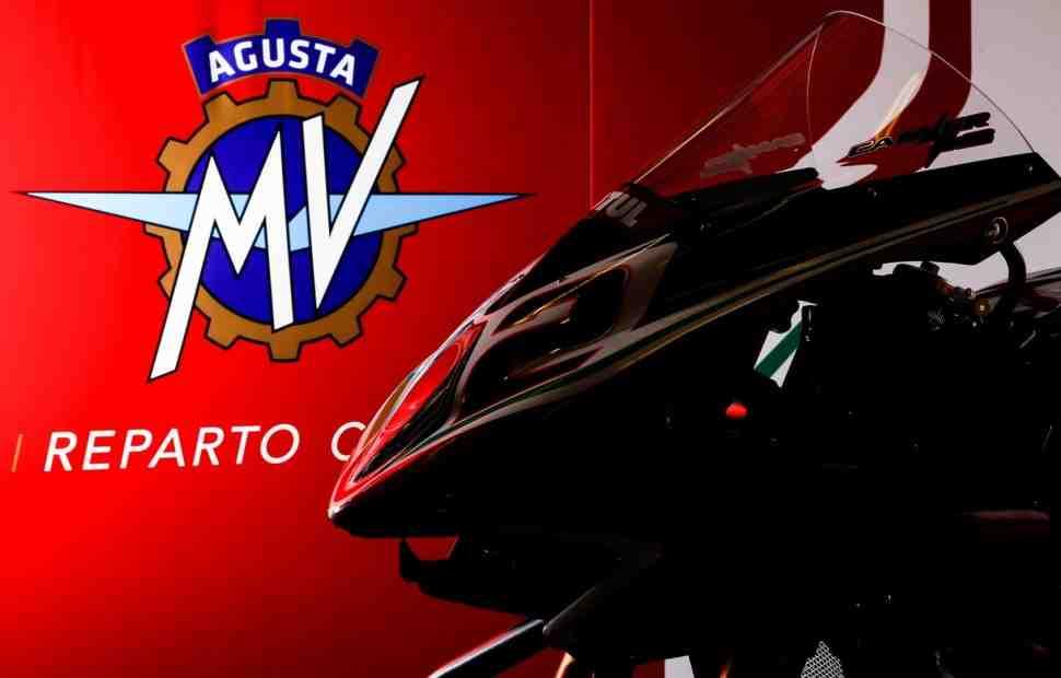 FIM ����� ������� ������ MV Agusta Reparto Corse
