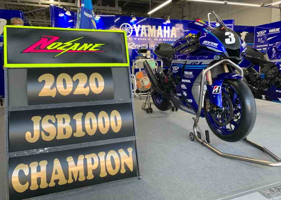 ���������� World Superbike ���� ������ ������� ����� �������� ������ JSB1000 ��� Yamaha