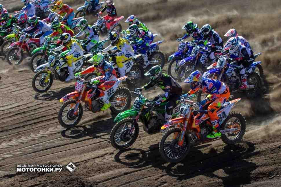 Мотокросс MXGP: 1-й заезд Гран-При Аргентины - доминирование KTM
