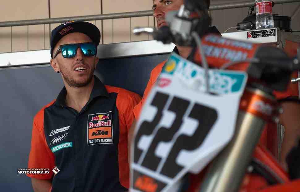 Итоги MXGP of Russia: Антонио Кайроли взял 6-й подиум подряд с начала сезона