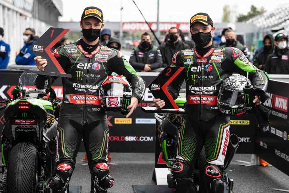 �������� ��� ������� ���� �� 6-� ����� WorldSBK, ���� 99-� ������ �� Superpole Race � Magny-Cours
