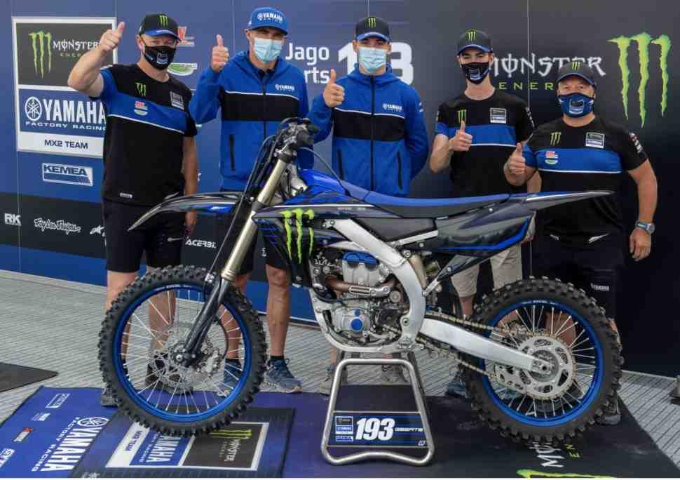 Мотокросс MX2: Яго Гиртс и Максим Рено в Yamaha до 2022 года