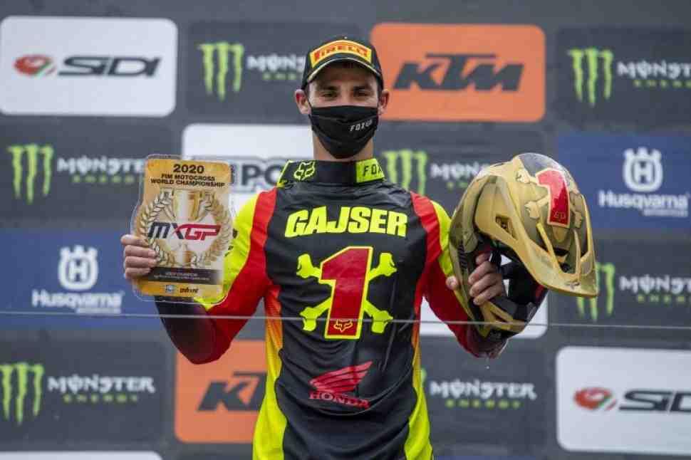 Мотокросс: Тим Гайзер - чемпион Мира MXGP 2020 досрочно