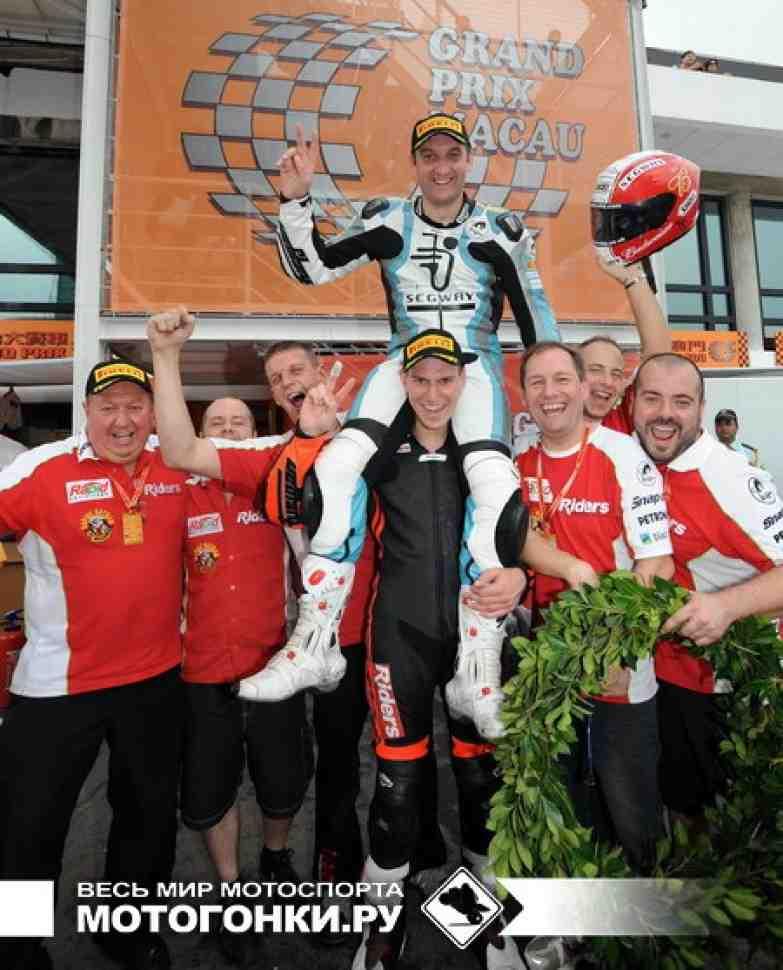 45-й Macau GP в седьмой раз у Майкла Раттера!