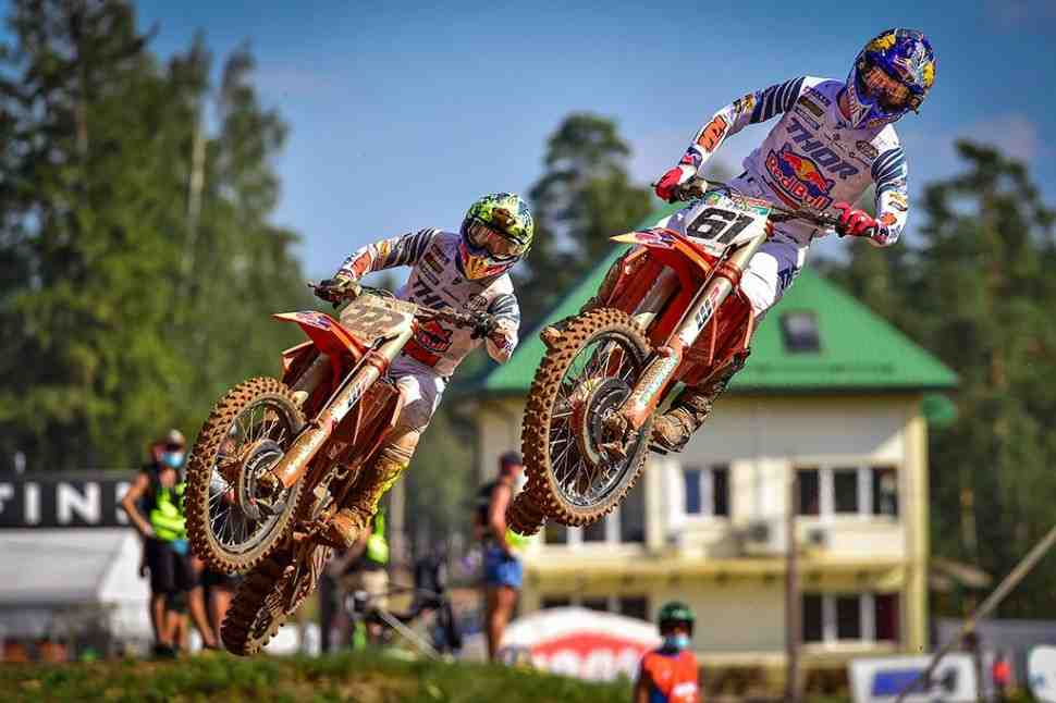 Игора Драйв открыла предзаказ на VIP-билеты на августовский этап MXGP