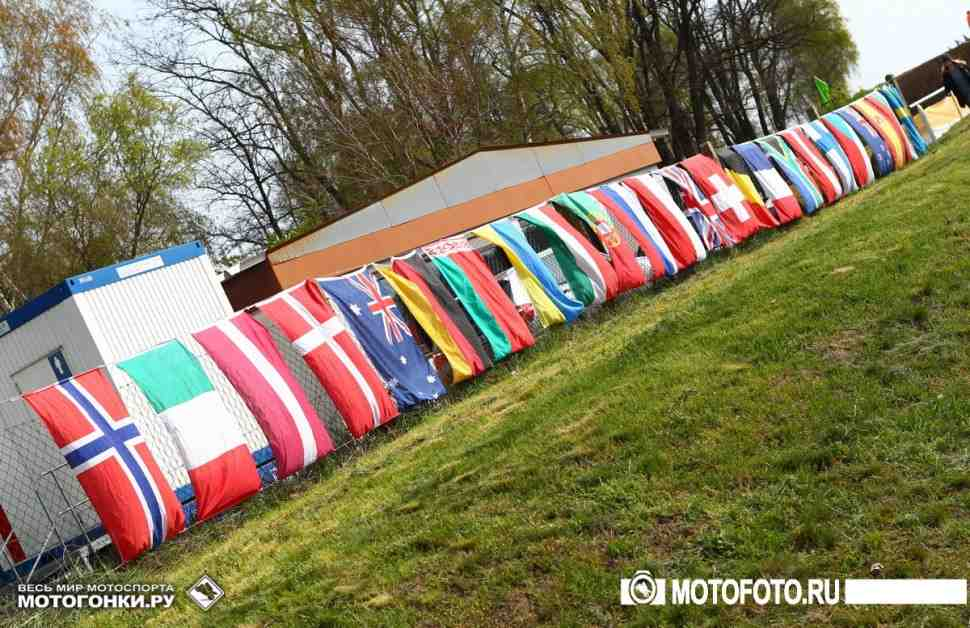 Мотокросс: немецкий чемпионат ADAC MX Masters - календарь 2020 снова обновлен