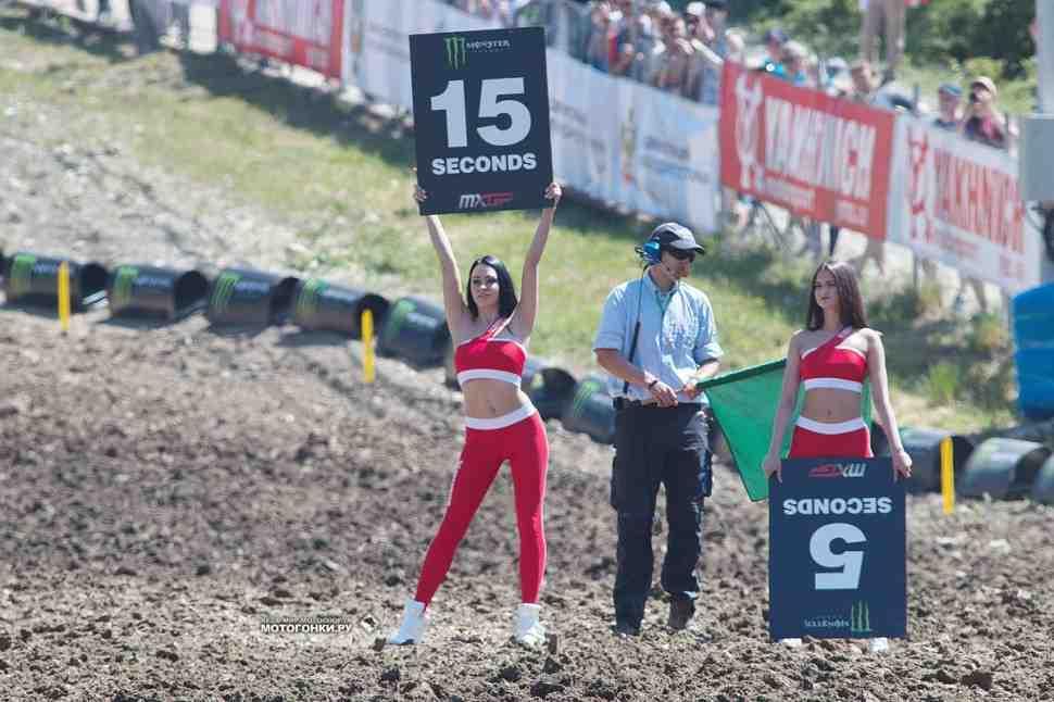 Мотокросс: MXGPRussia 2019 - озвучены дата и место проведения этапа чемпионата Мира в России