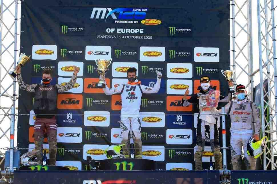 Мотокросс: чемпионат Европы EMX125 и EMX250 - результаты и видео