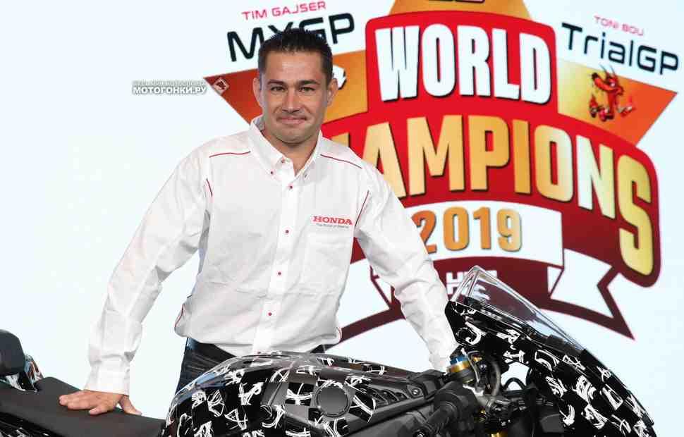 ���� ������ ������ ��������� ������� �������� � ��������� ������� Honda World Superbike