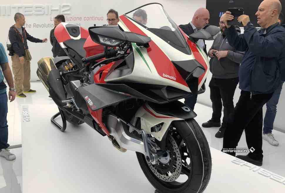 EICMA-2019: Bimota Tesi H2 - первый гипербайк в рамках совместной деятельности с Kawasaki