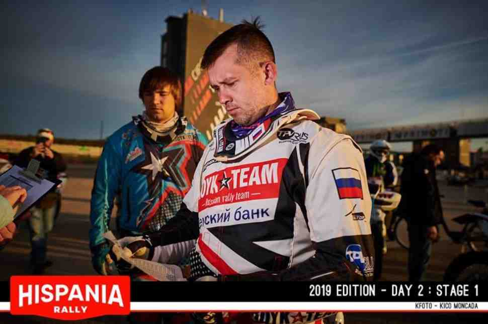 HISPANIA RALLY 2019: гонщики Troyka Team о первом этапе