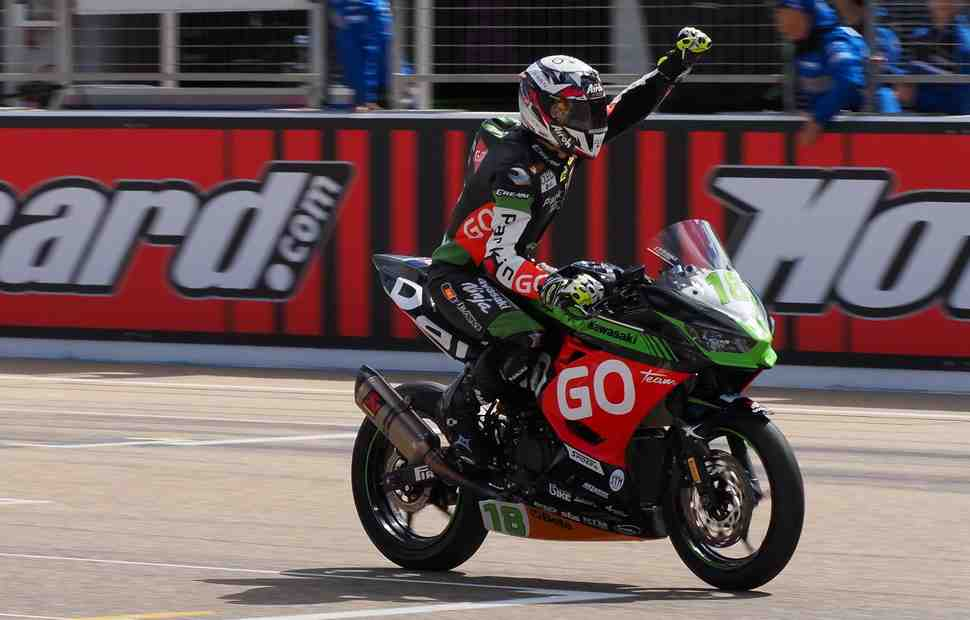 ��������� � World Supersport 300 ����������: ������ Kawasaki ����� ����� � ������ ����� ������