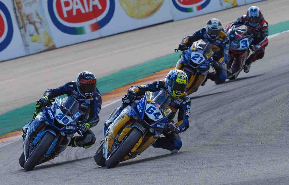 World Supersport: ����������� �������� ������ �� Motorland Aragon