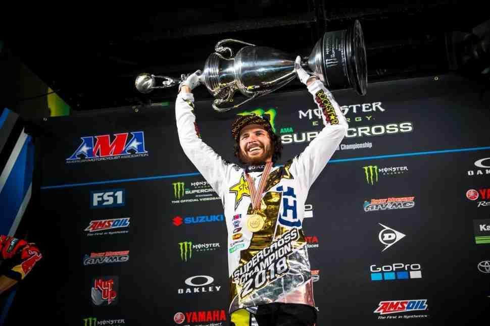 Суперкросс: лучшие моменты 17 этапа чемпионата Мира/AMA в Лас-Вегасе - видео финала
