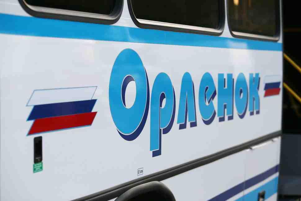 MXGP of Russia: Расписание бесплатных автобусов из Туапсе на Гран-При России по мотокроссу