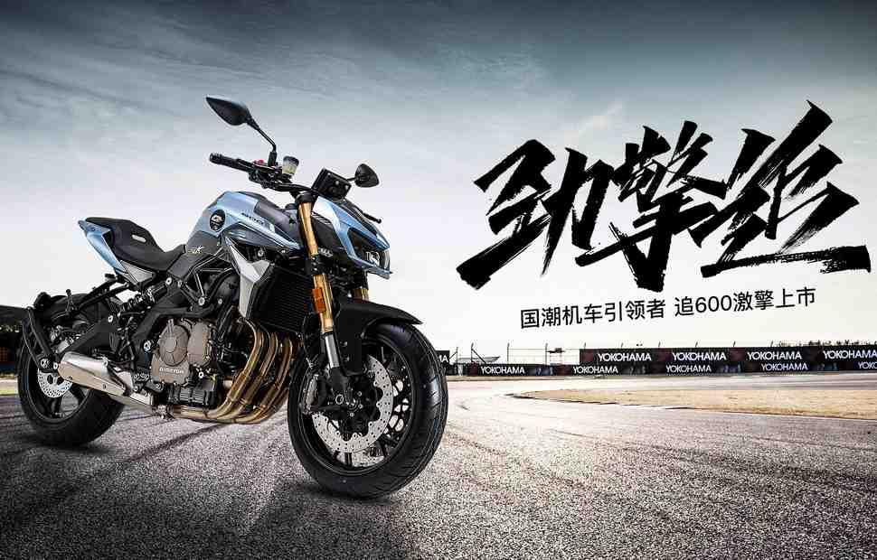 Новая угроза для японцев и Ducati: QJ Motor Chase 600 - агрессивный нейкед за 430 т.р.