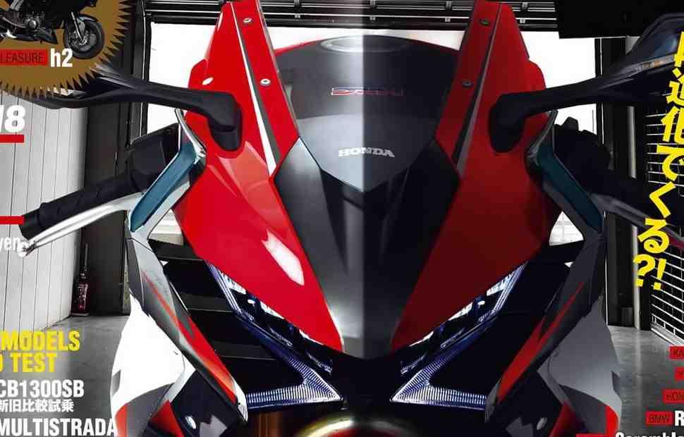 EICMA-2018: Появится ли новый Fireblade с двигателем 212 л.с. к 70-летнему юбилею Honda?