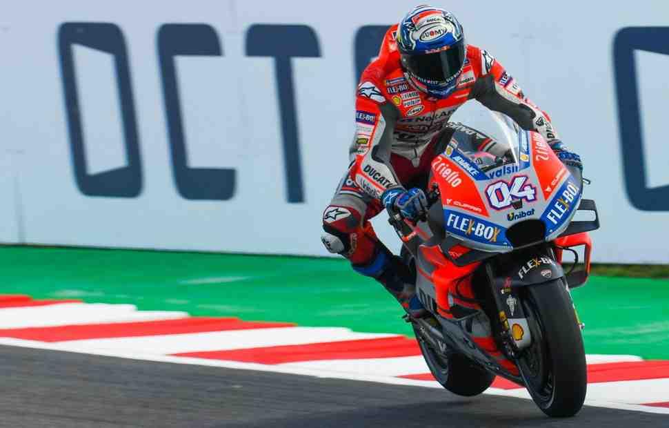 MotoGP: Заводские Ducati возглавляют первый день Гран-При Сан-Марино