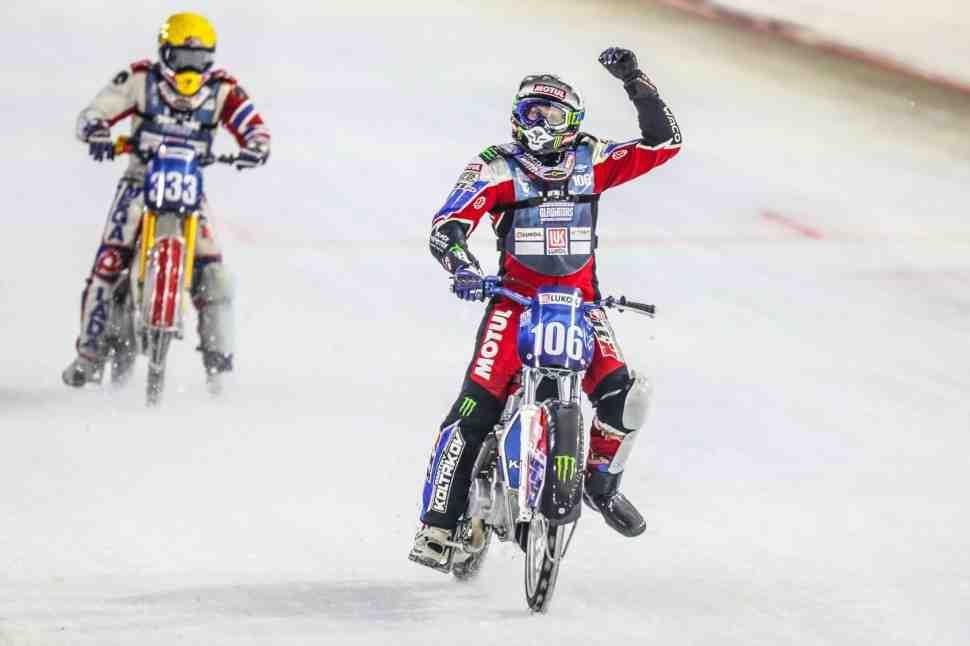 Ice Speedway: Дмитрий Колтаков стал 3-кратным чемпионом мира по мотогонкам на льду