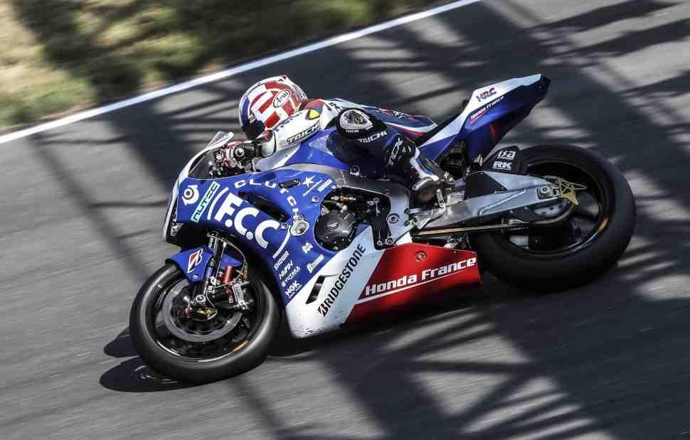 EWC: F.C.C. TSR Honda на предварительной поул-позиции в Ошерслебене
