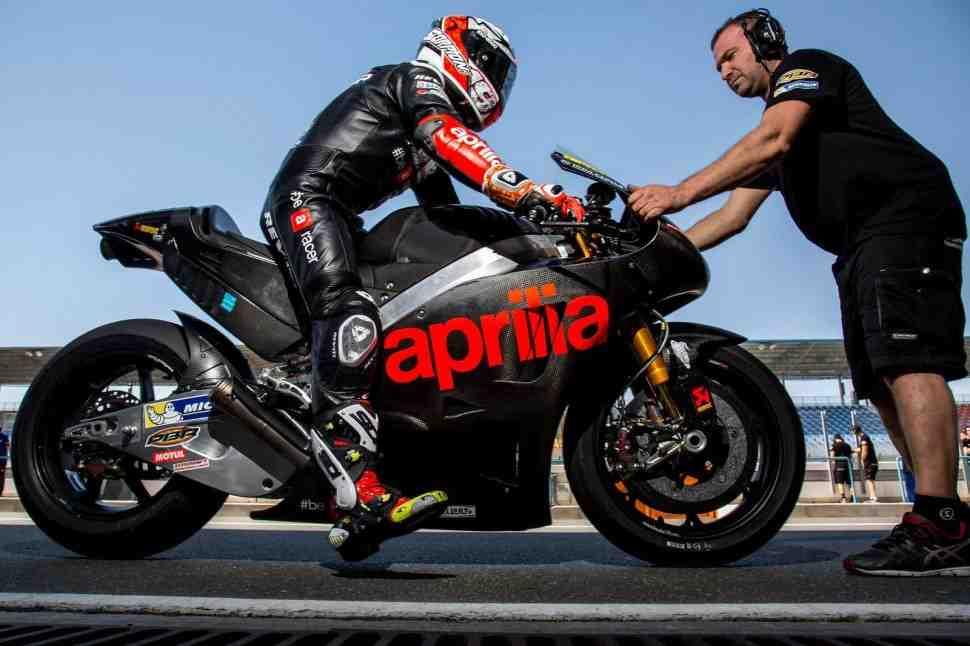 MotoGP: Aprilia подтвердила контракт с Андреа Янноне