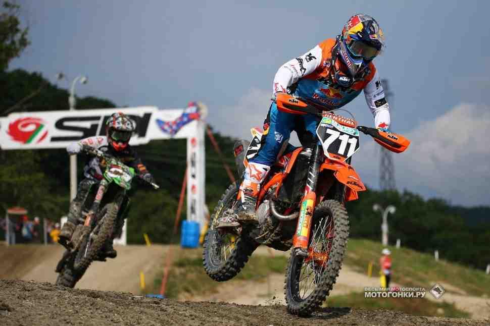 Мотокросс: Чемпионат Европы EMX250 в Орленке - результаты первой гонки