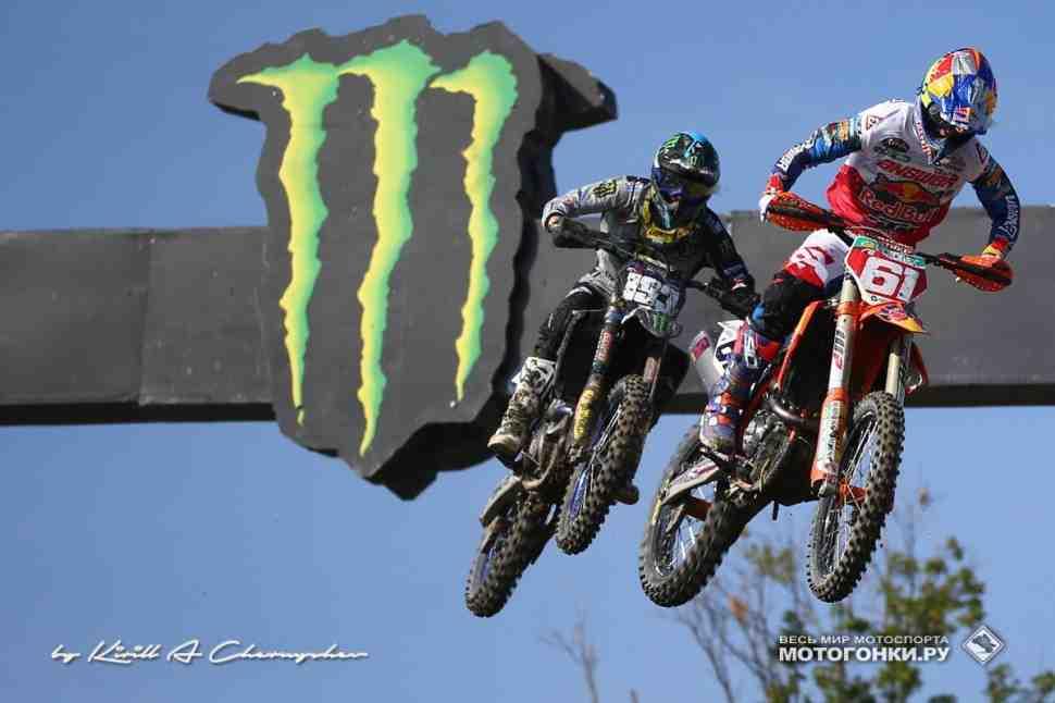 Мотокросс: Хорхе Прадо - победитель квалификации Гран-При России MX2
