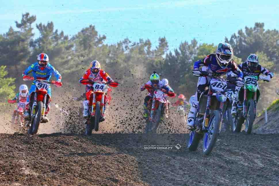 Мотокросс: квалификация Гран-При России MXGP