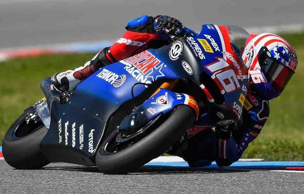 Американец Джо Робертс взял второй поул с начала сезона Moto2 в Брно