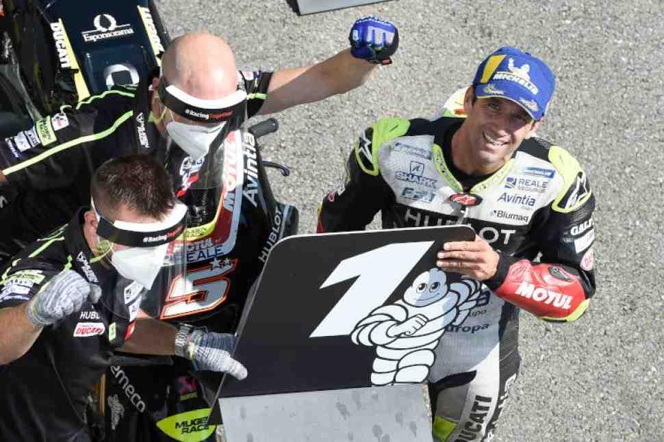 MotoGP: Французский Брно - Есть ли шанс у Жоана Зарко побороться с Куартараро за Гран-При Чехии?