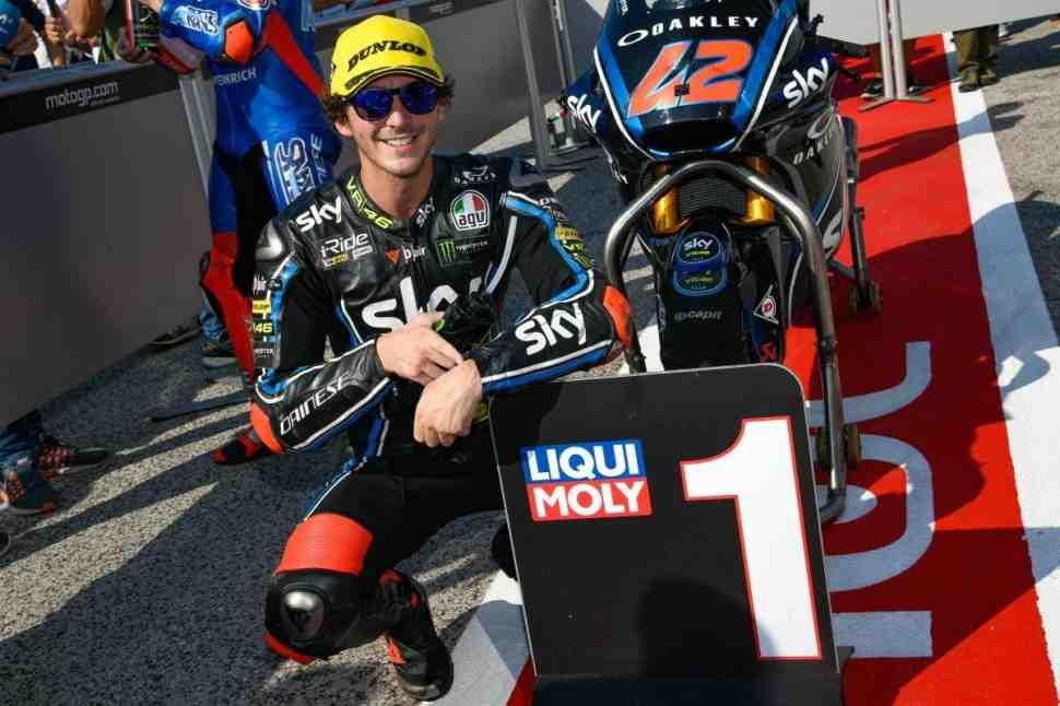 Moto2: Результаты квалификации Гран-При Сан-Марино