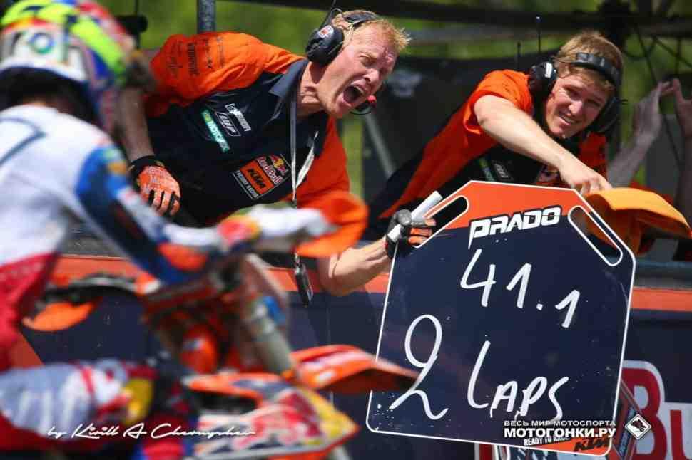 Мотокросс MX2: результаты Гран-При России - Прадо забирает победу в Орленке