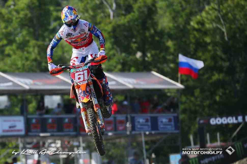 Мотокросс: первый заезд MX2 в Орленке - борьба от старта до финиша
