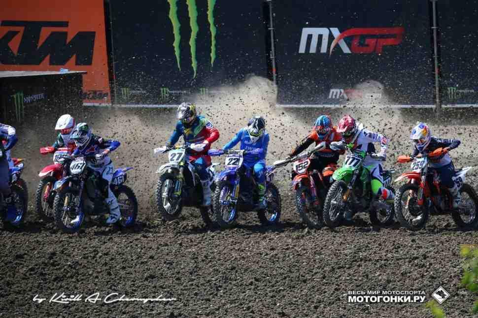 Мотокросс: видео Гран-При России MXGP/MX2 - Орленок, MXGPRussia