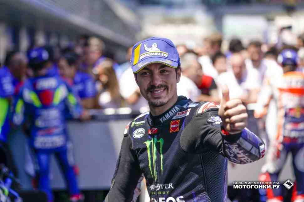 MotoGP 2020 - обратный отсчет: расписание длинного уикенда Гран-При Испании
