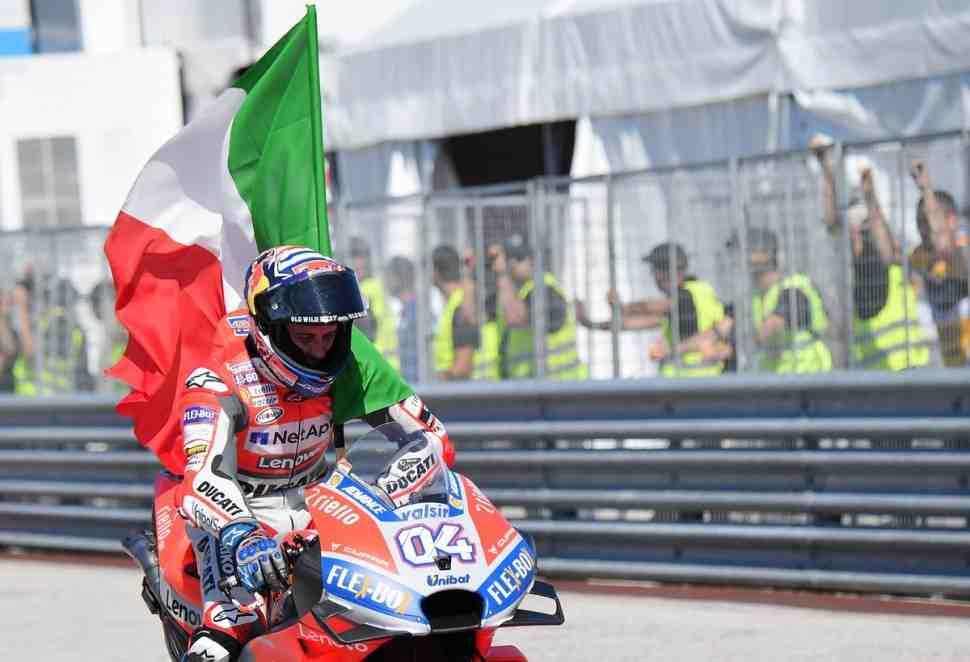MotoGP: SanMarinoGP - Доминирование Ducati, мастер-класс Маркеса, крах миссии Лоренцо