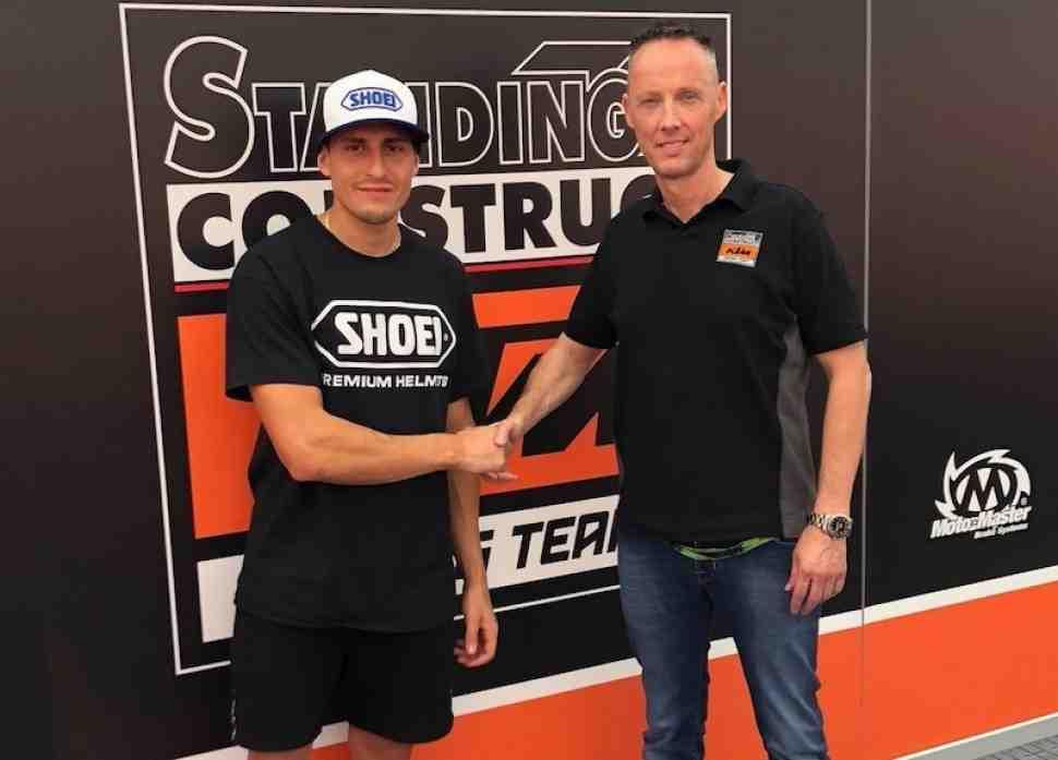Мотокросс: новобранец MXGP Иво Монтичелли получил шанс от KTM
