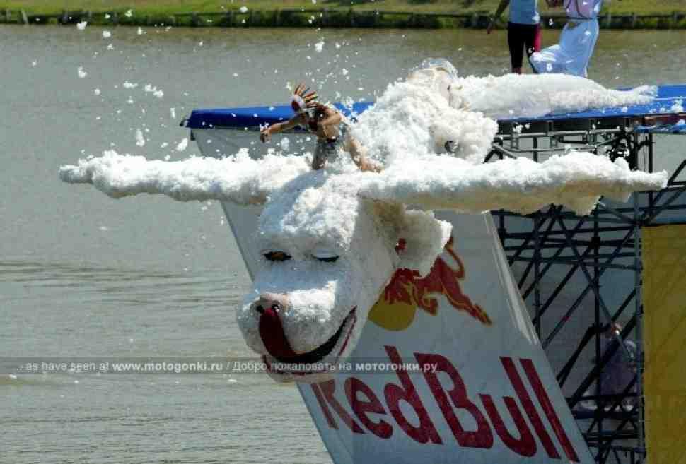 9 августа - Red Bull Flugtag (Москва)!