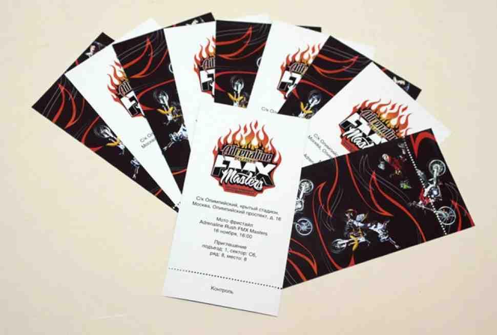 Adrenaline Rush FMX MASTERS: Кто идет на шоу? Победители конкурса!
