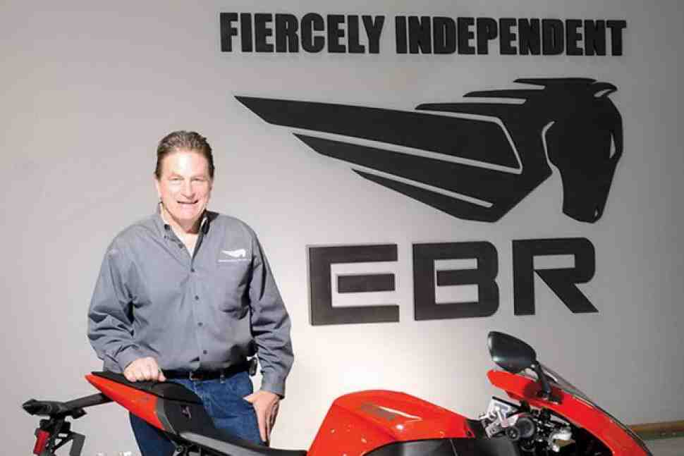 American Metals дала денег на спасение Erik Buell Racing