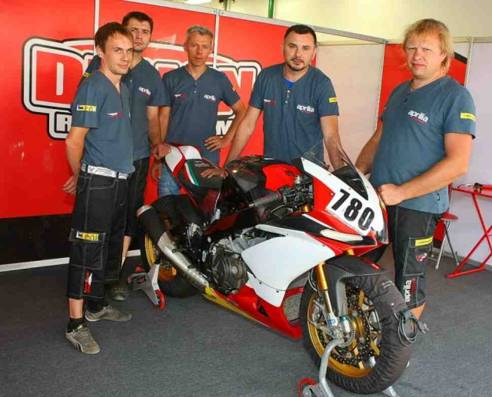 Aprilia Team Russia и Ohlins Service дебютируют в Moscow Raceway