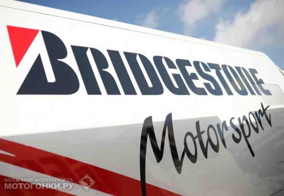 Bridgestone жертвует 3.5 миллиона на восстановление Японии