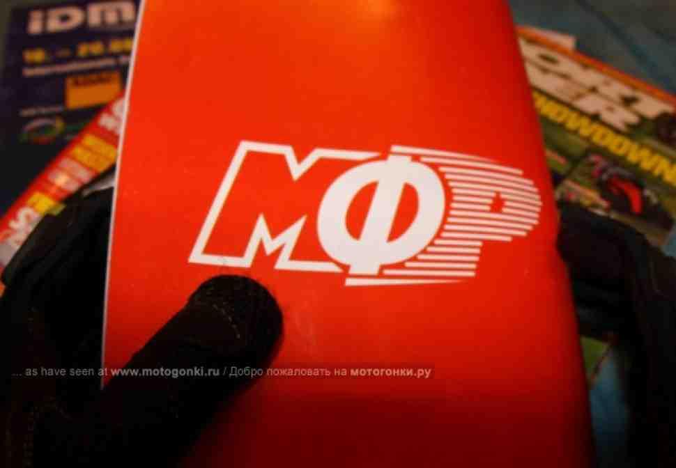 Букварь мотогонщика: Спортивный кодекс МФР 2011