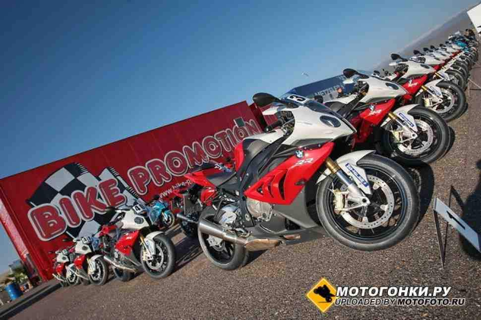 Чемпионат Германии: IBPM и BMW S1000RR Cup - календарь 2015