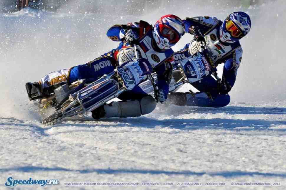 Чемпионат Мира по мотогонкам на льду в Уфе