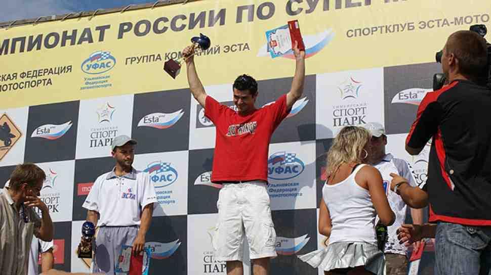 Чемпионат России по Супермото: результаты 4 этапа, Ульяновск
