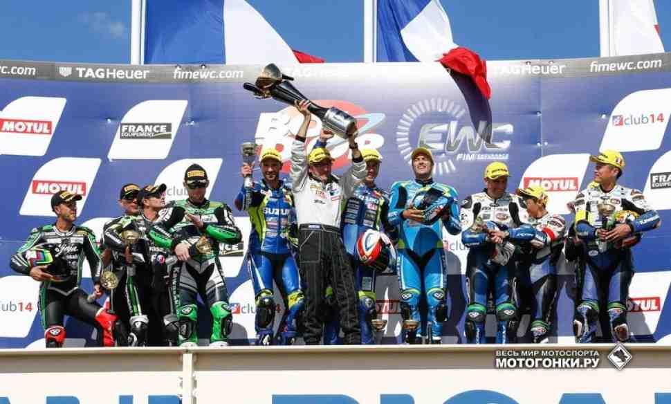 EWC: Suzuki Endurance Racing Team начала новый сезон победой в Bol d'Or
